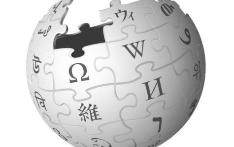 Wikipedia: Uncredible Source, Invaluable Resource